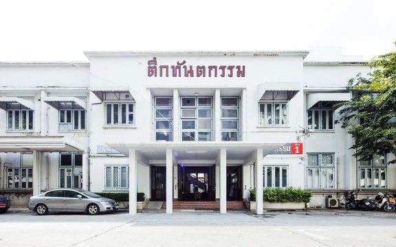 Faculty of Dentistry in Chulalongkorn University