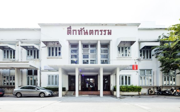Faculty of Dentistry in Chulalongkorn University