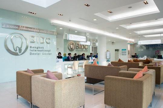 BIDC lobby