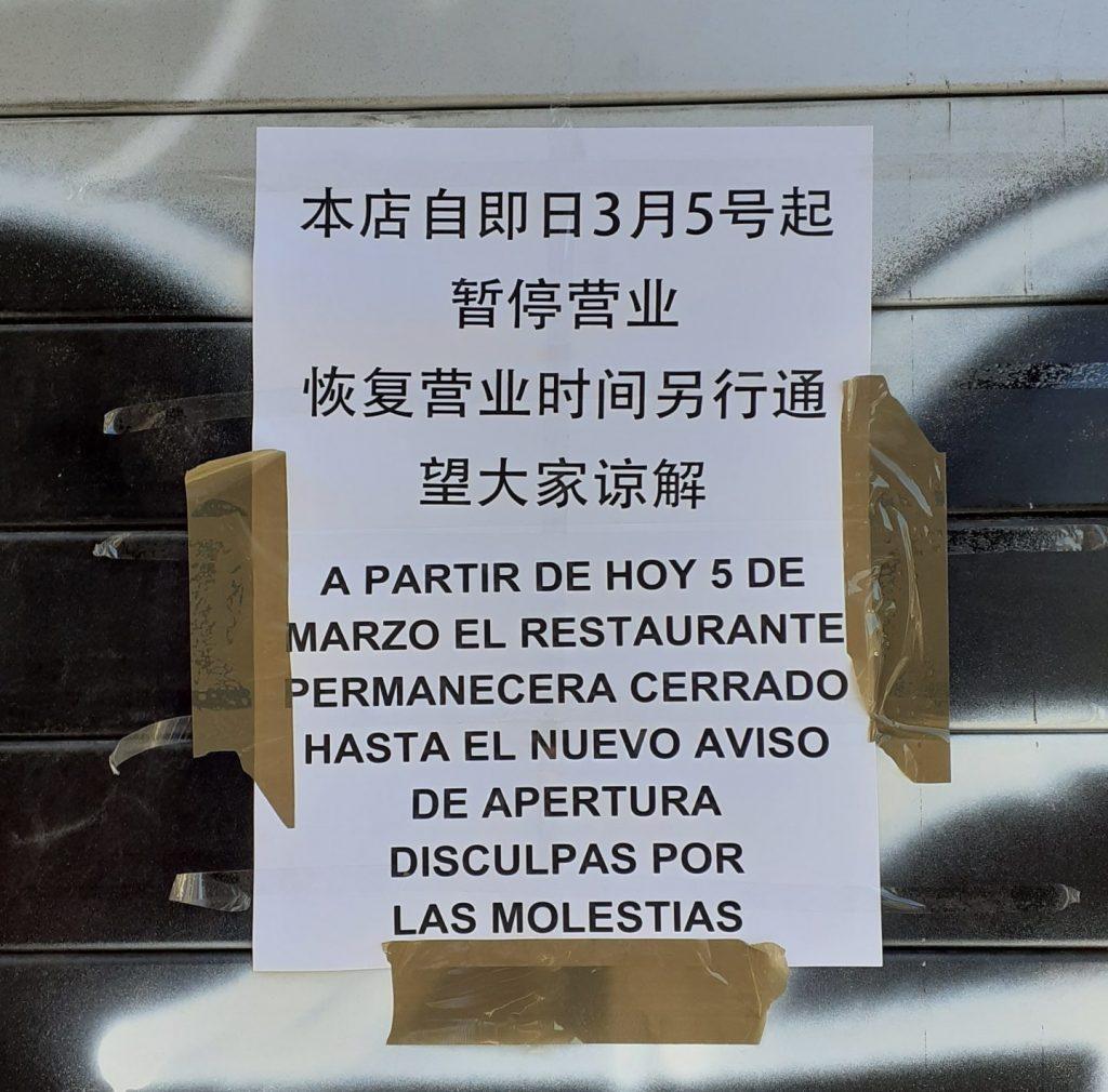barcelona lockdown coronavirus