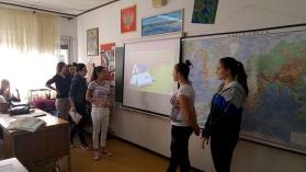 skola prezentacija3