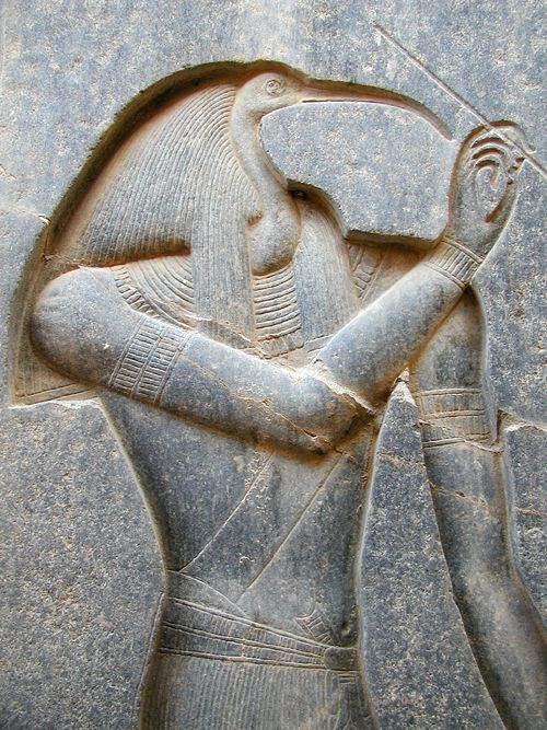 Egyptian Zodiac Signs - Thoth.
