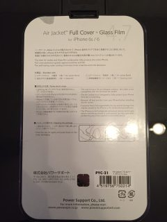 AirJacket_Glass10