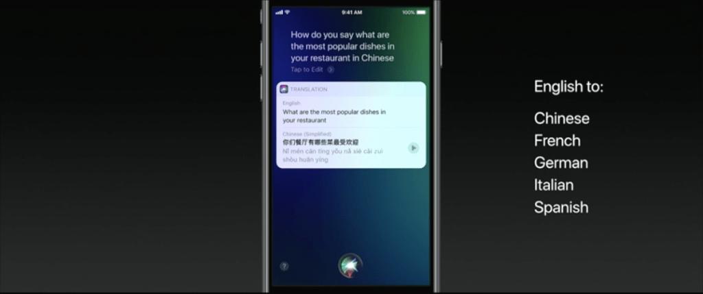 Apple 2017 WWDC iOS 11 - Siri Language Translation