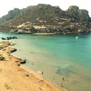 Playa Amarilla en Águilas en Murcia