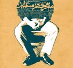 Manoucher Motabar, exposición de pintura, 2000.