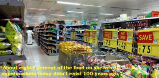 super market in india