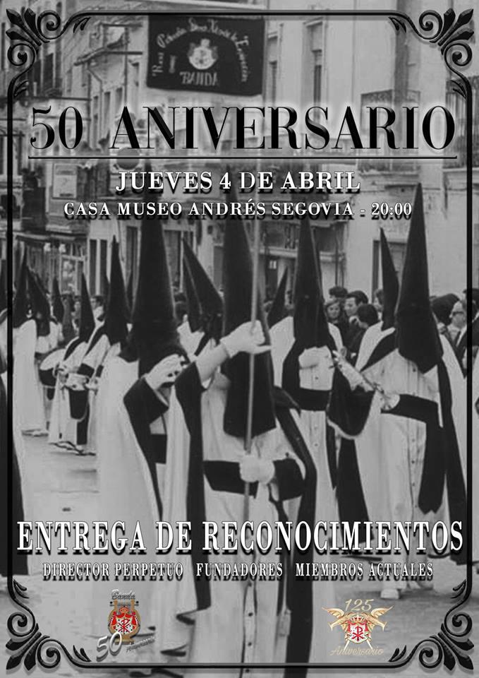 Entrega de reconocimientos. Jueves 4 de abril a las 20:00 en la Casa Museo Andrés Segovía