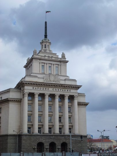 The old Communist Party headquarters.