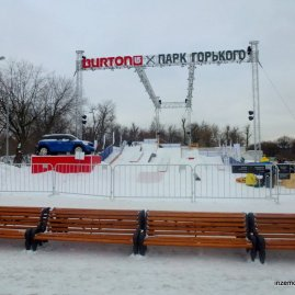 The Burton Park in Gorky Park, in the centre of Moscow. It was hilarious!! There was even a film crew there.