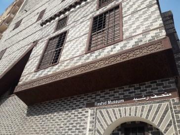 Rashid Museum