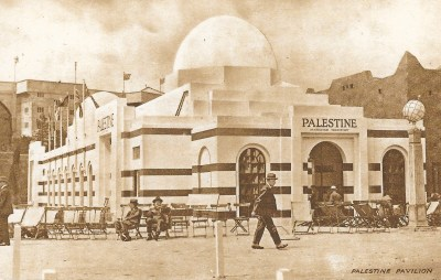 British Empire Exhinition Postcard Palestine