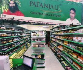 Baba Patanjali Chikitsalay and Store