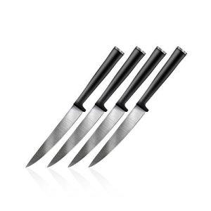 Ginsu Gourmet Chikara Series Forged 4-Piece Steak Knives Set
