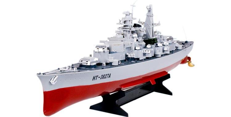 German Bismarck Military Battleship