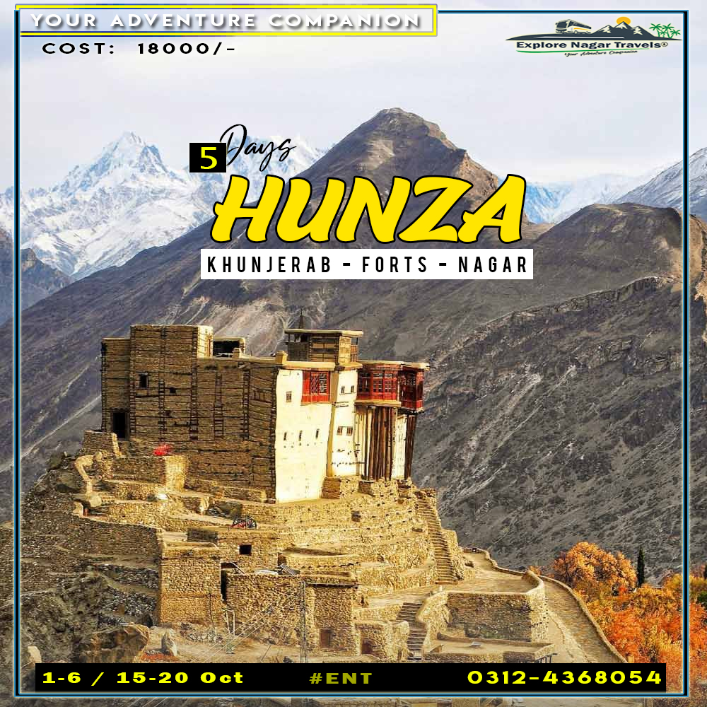 Trip To Hunza Valley
