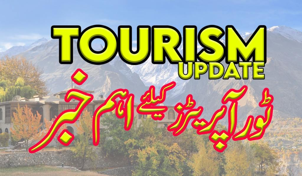 is pakistan open for tourists