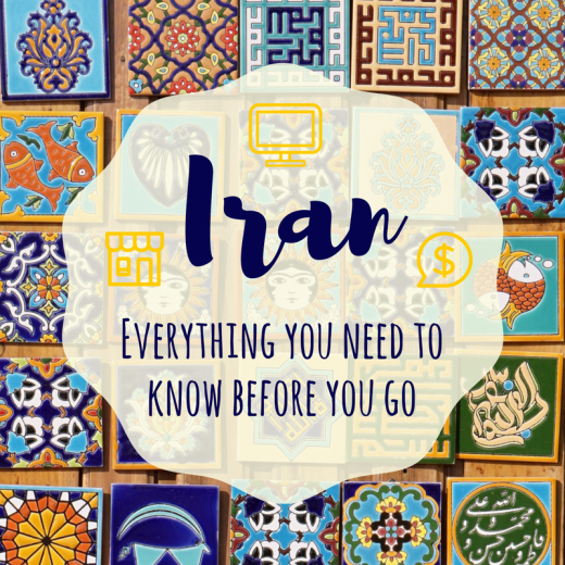 Everything you need to know before travelling to Iran