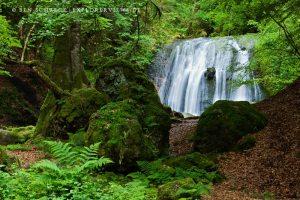 Wasserfall Fotos Auvergne Mont Dore