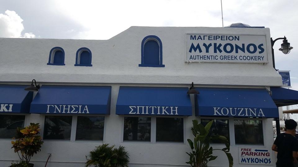 Mykonos Greek Restaurant in the heart of Tarpon Springs