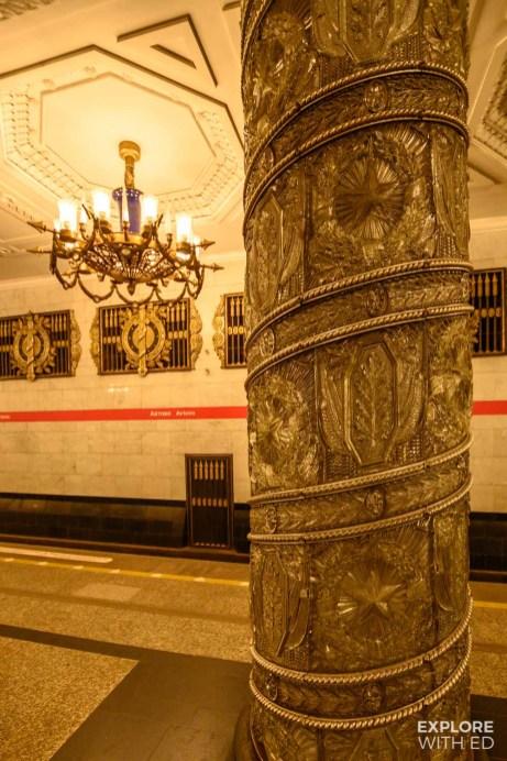 Underground Metro St Petersburg