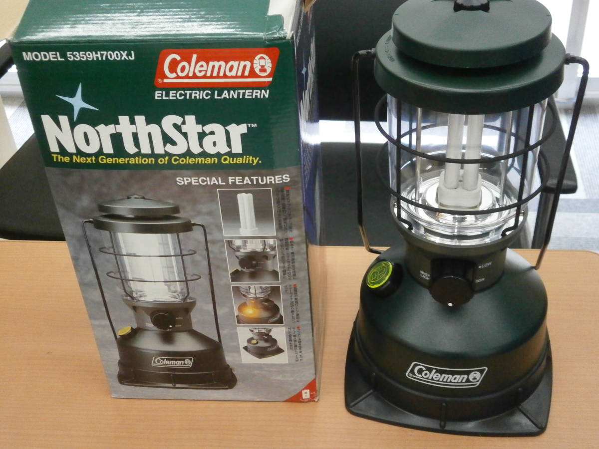 Coleman Mantle Guide 5152 Lantern Parts Amazon Northstar Outdoor Gear Instastart Propane With Case Replacement Globe Installation Expocafeperu Com