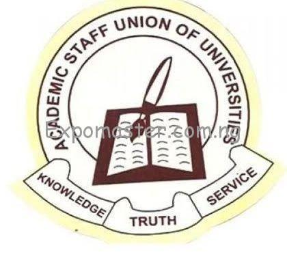 asuu strike update