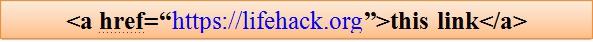 dofollow backlinks sample