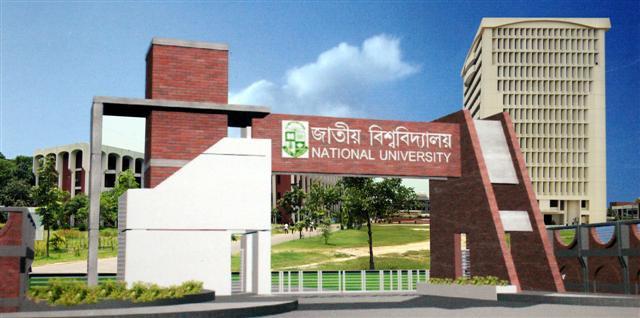 National University gazipur