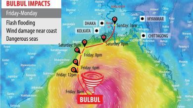Cyclone Bulbul map