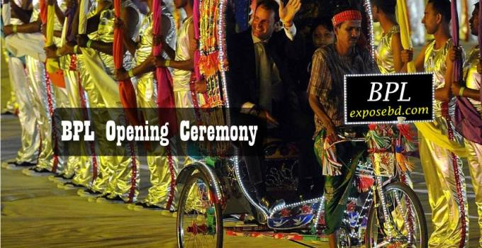 BPL opening ceremony