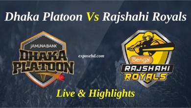 Dhaka Platoon Vs Rajshahi Royals Live