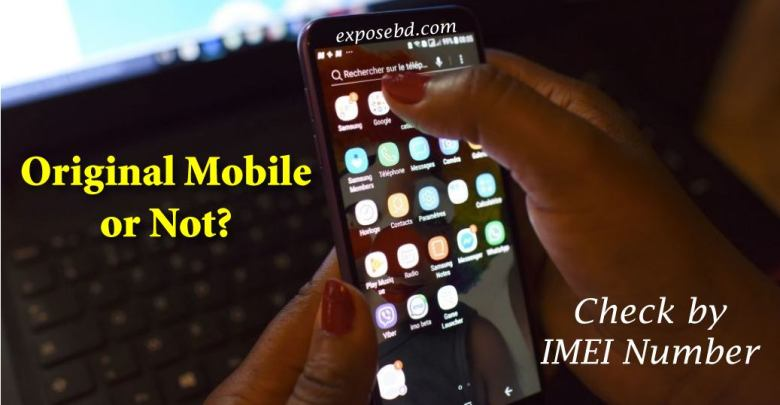 Original Mobile by IMEI Number