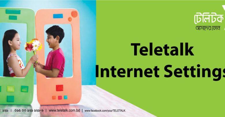 Teletalk Internet Settings