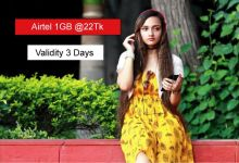 Airtel 1GB 22 Taka Internet Offer