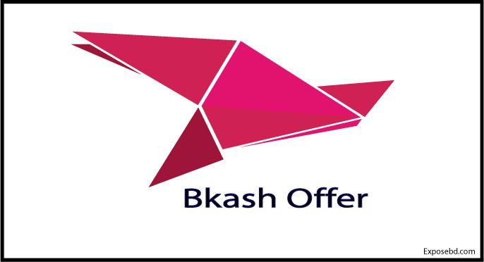 Bkash Offer 2020