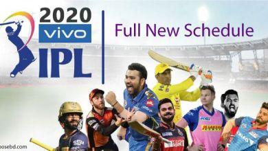 Vivo IPL New Fixtures