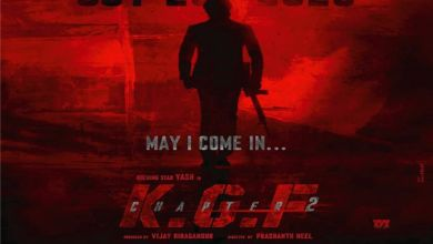 KGF 2 Movie