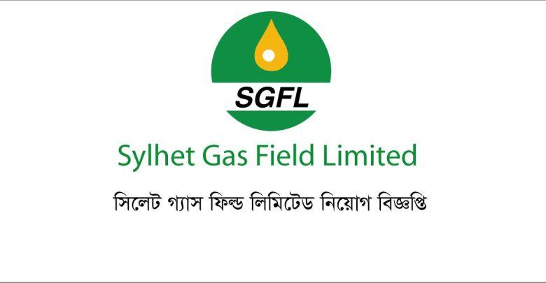 Sylhet Gas Field Limited Job Circular