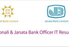 Sonali And Janata Bank Officer IT Result