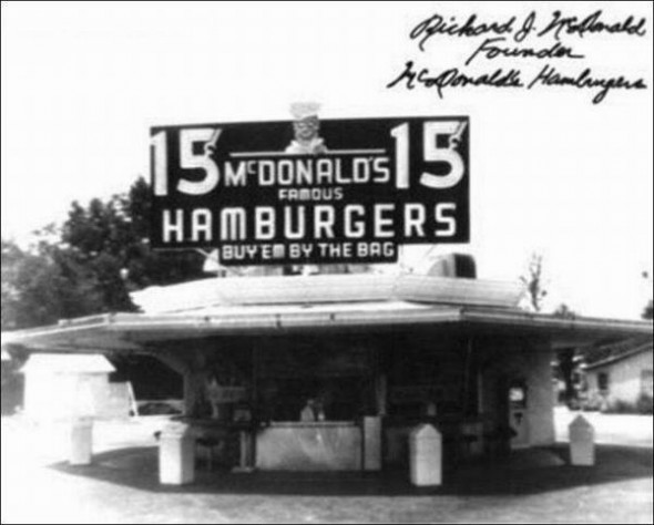 One of the first McDonald's restaurant