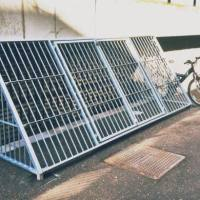 The 'anti-homeless' cages at Cardiff University. Photo: Lewis Hopkins