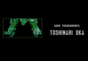 EB.net_Metal-Gear-2_57