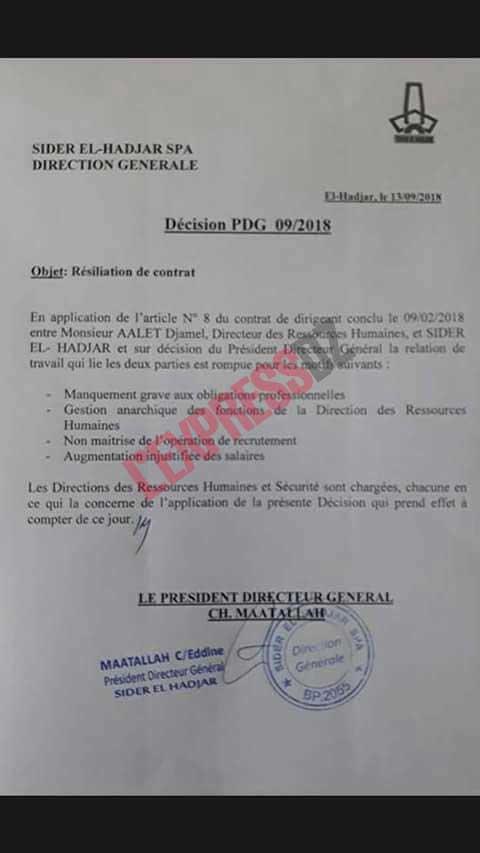 licenciement au complexe sidérurgique d'El Hadjar