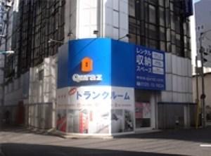 キュラーズ東新宿店外観