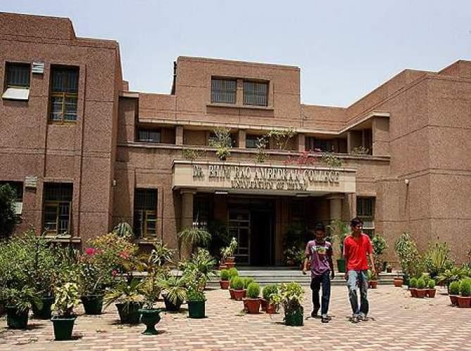 Bhimrao Ambedkar College