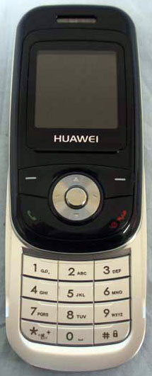 Huawei-T330-02.jpg