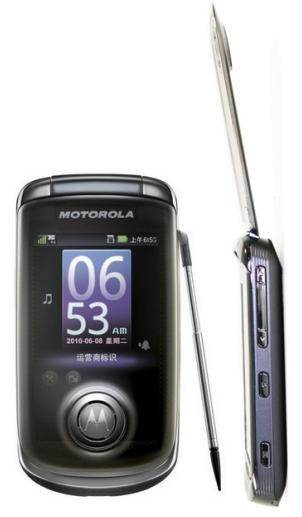 Motorola-A1680-02.jpg