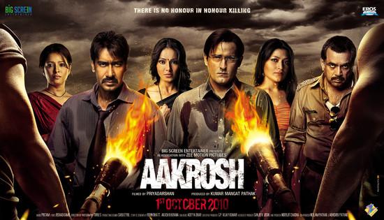 Aakrosh-Pictures-2.jpg