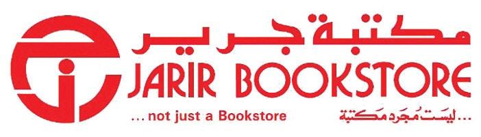 عروض اسبوعية من مكتبة جرير السعودية على مزيج من المنتجات